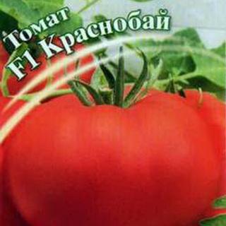 Сорт томата бабушкин подарок отзывы 93